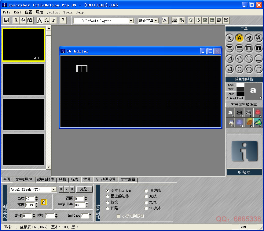 premiere 专业字幕软件